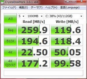 X25m120_2