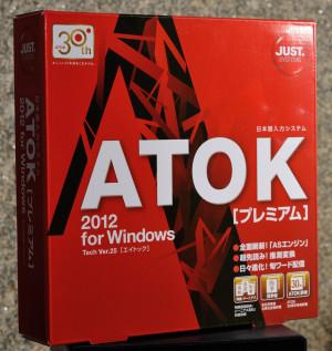 Atok2012