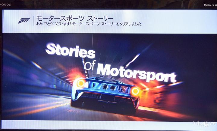 Forza6_4